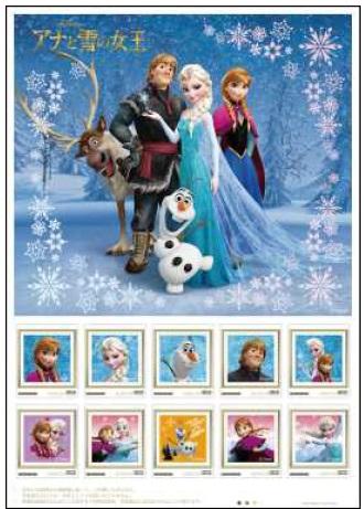 アナと雪の女王フレーム切手セット ※デザインはイメージのため、実際のものと異なる場合があります。(c)Disney