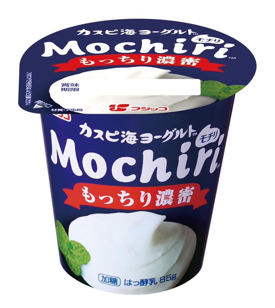 mochiri