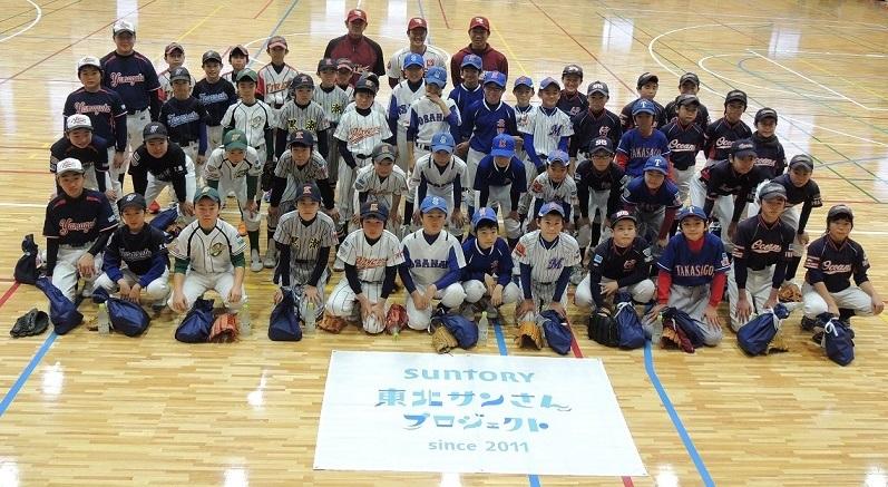 野球教室の参加者