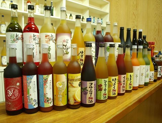 【東京駅前】梅酒28種類が飲み放題!「梅酒BAR」が期間限定で開催 画像1
