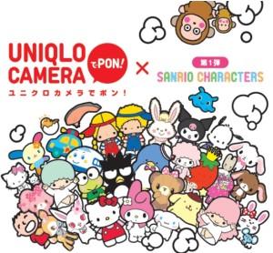 150507-camera-cover