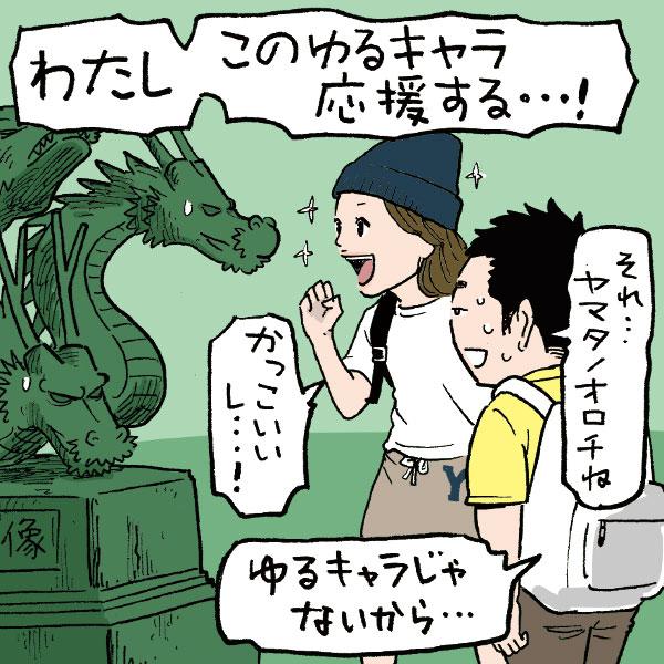 日本一ご当地キャラクター愛が強い地域 それは熊本でも千葉でもなく…  日本一ご当地キャラクター愛が強い地域 それは熊本でも千葉でもなく…