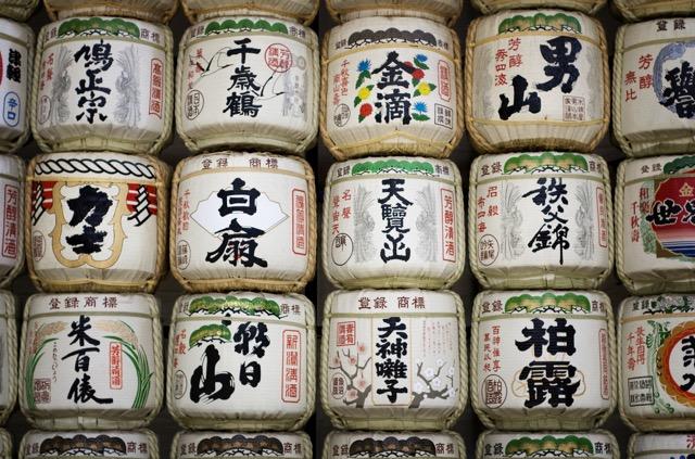 外国人旅行者が日本で体験してみたい19のこと 画像5