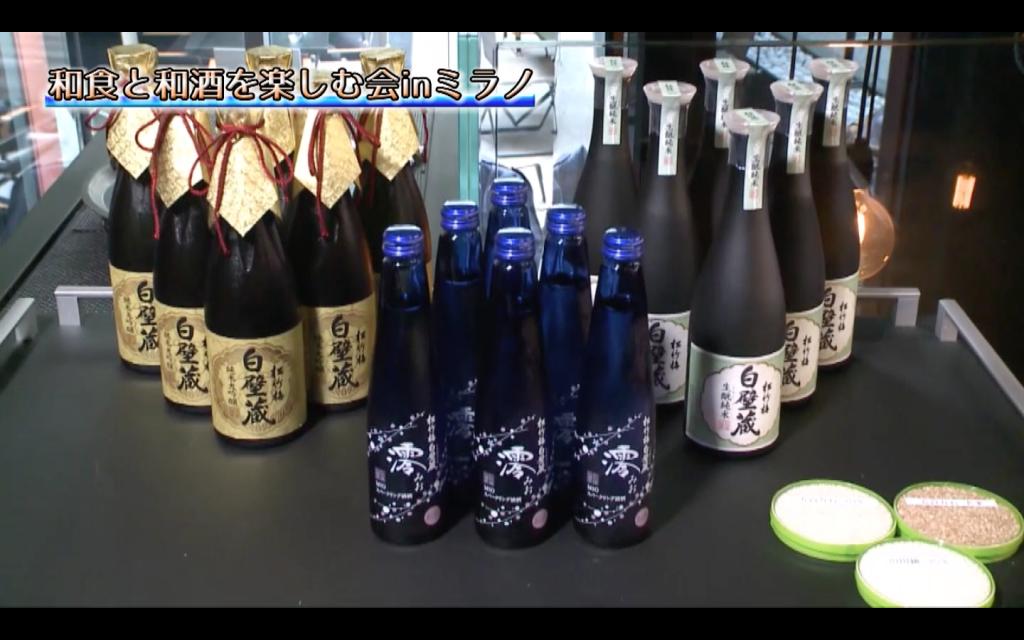 イタリア人が和食と日本酒を堪能  ミラノで「和食と和酒を楽しむ会」 画像1