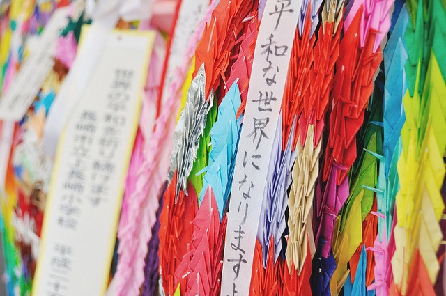 ハート 折り紙 折り紙 千羽鶴 : ovo.kyodo.co.jp