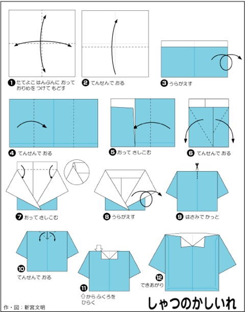 ハート 折り紙 折り紙シャツ折り方 : ovo.kyodo.co.jp