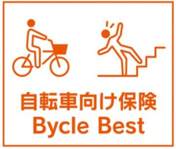 <新商品ロゴ>