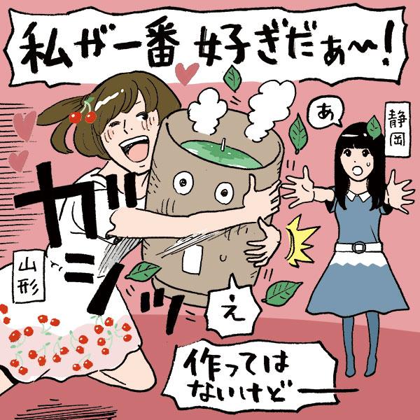 日本一の茶処・静岡以上にお茶が好きな都道府県があった!  日本一の茶処・静岡以上にお茶が好きな都道府県があった!
