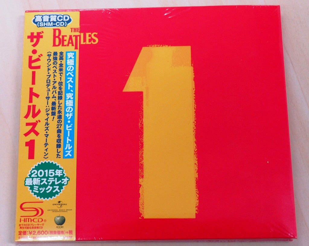 『ザ・ビートルズ1』
