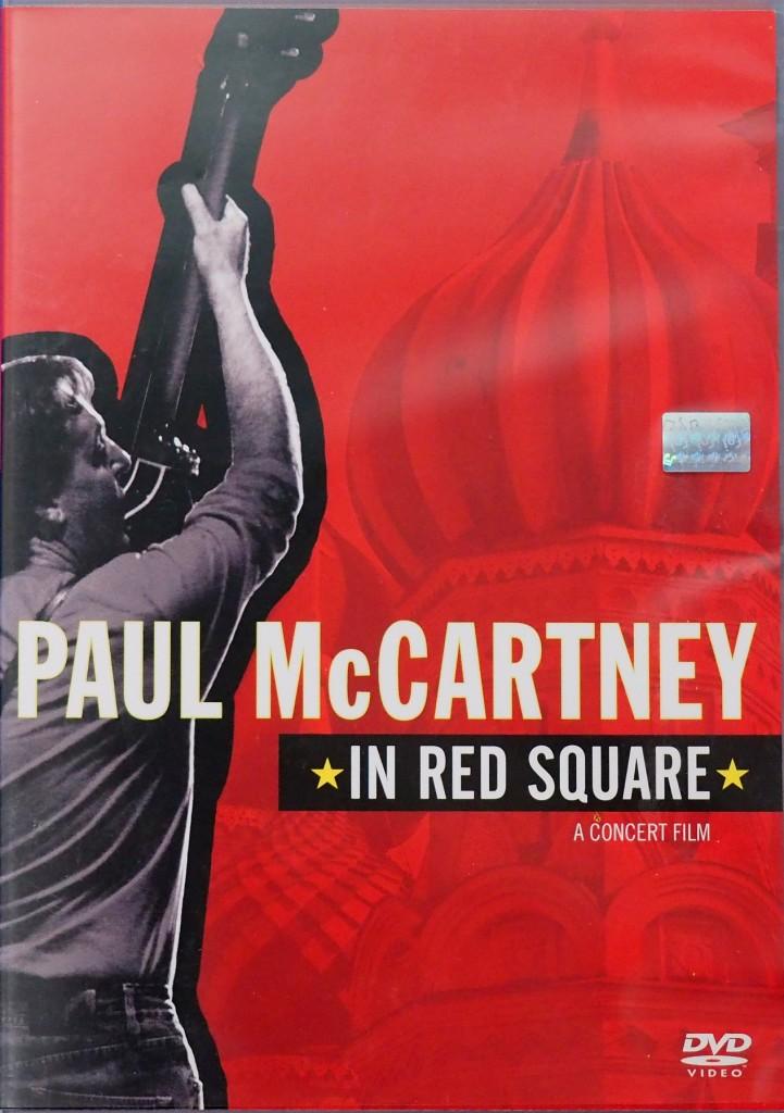DVD『ポール・マッカートニー・イン・レッド・スクエア』