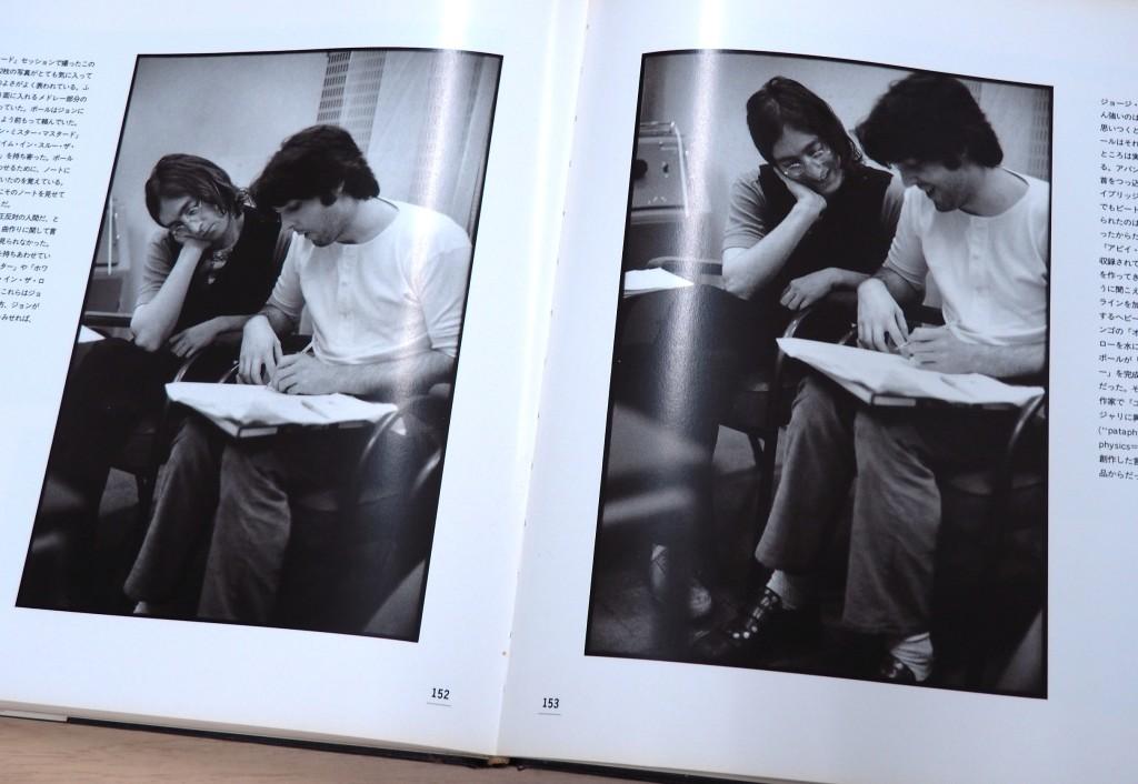 『60's(シックスティーズ) 伝説のロック・アーティスト――リンダ・マッカートニー写真集』(プロデュースセンター出版局 刊)には、ジョンとポールの仲むつまじい様子が収められている。