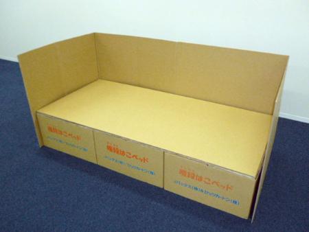 被災地に段ボール製ベッド提供 エコノミー症候群予防に 画像1
