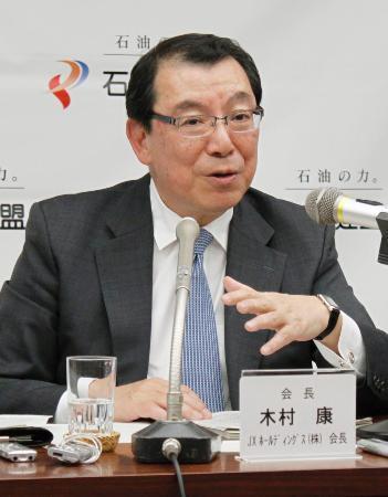 被災地の給油所「在庫は十分」 石油連盟会長、熊本地震で 画像1