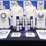東京五輪公式商品、販売開始へ Tシャツなど、23日から 画像1