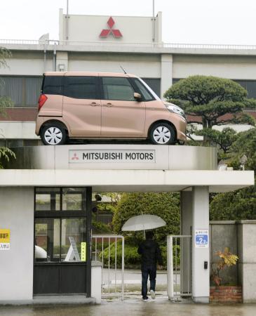 三菱自、7月1日に軽販売再開 燃費不正で中止の2車種 画像1