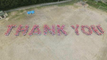 リオ五輪引き継ぎ式の映像撮影 岩手県大槌町で児童らが人文字 画像1