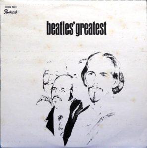 老人になったビートルズが描かれた「老人カバー」として有名な、イスラエル編集盤レコード『beatles'greatest』。