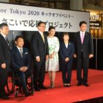 目指せ!東京五輪でよさこい演舞 応援プロジェクトが開始 画像1