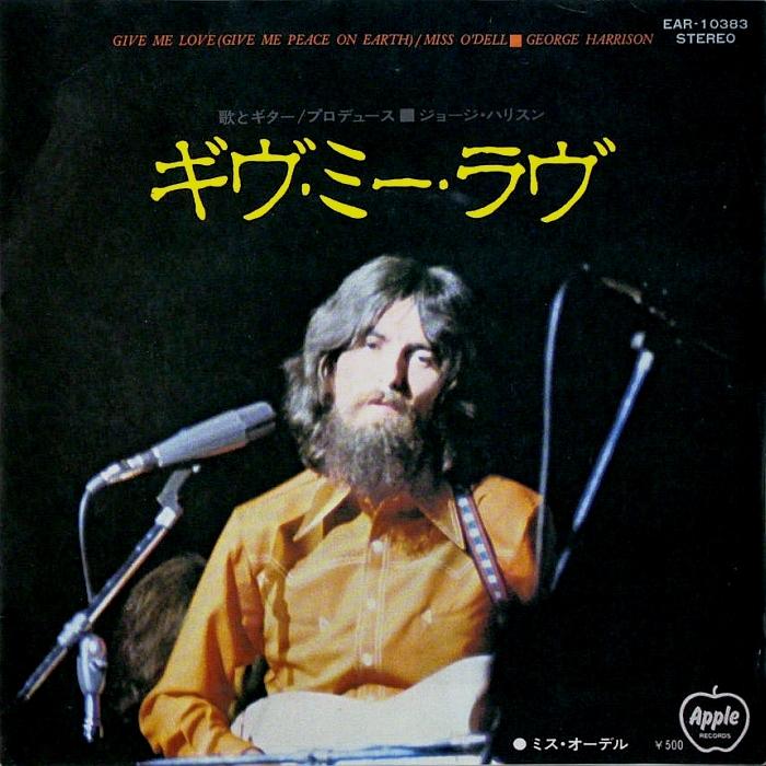 1973年にジョージが発表したシングル「ギヴ・ミー・ラヴ」。