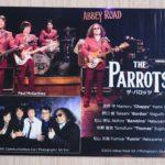 THE PARROTSのポストカード。サングラスをしているのが吉井守さん。