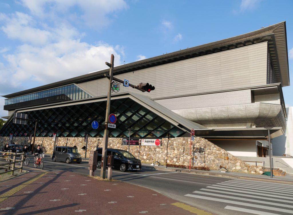 高知城歴史博物館。