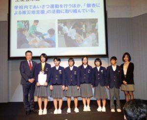 ステージに登場した東輝中学校生徒会の皆さん。