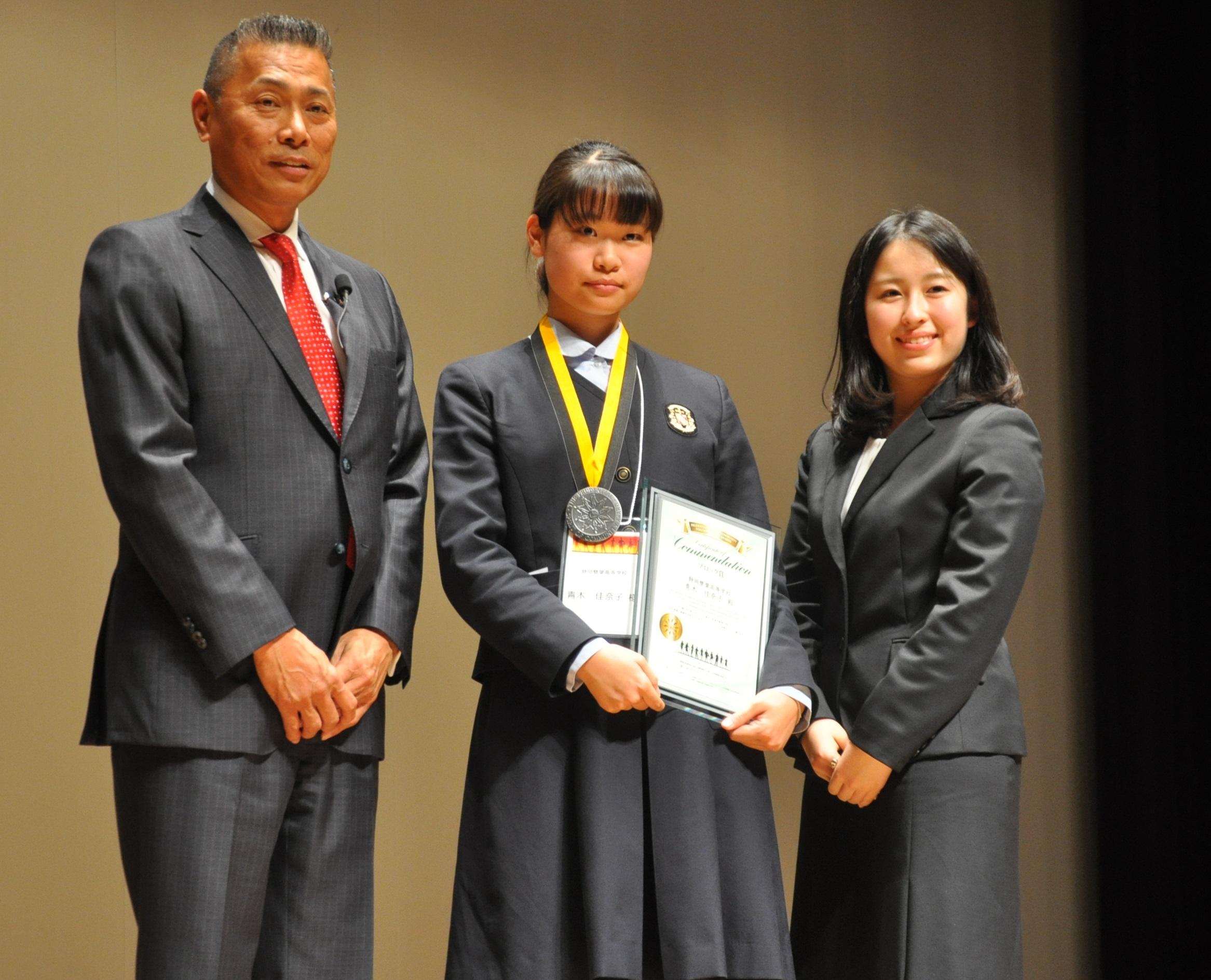 賞状を持つ青木佳奈子さん(写真中央)。