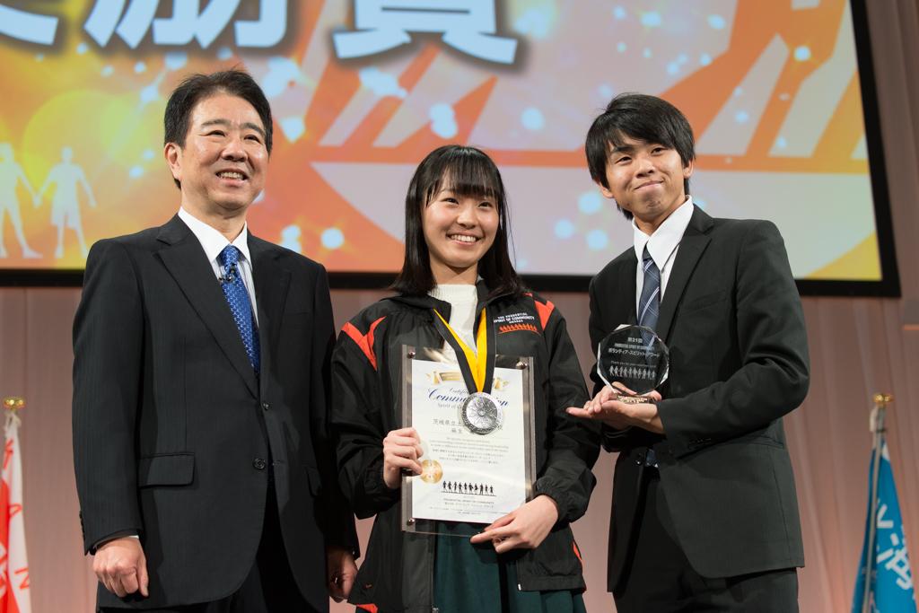 スピリット・オブ・コミュニティ奨励賞を受賞した茨城県立土浦第一高等学校の麻生希さん(中央)