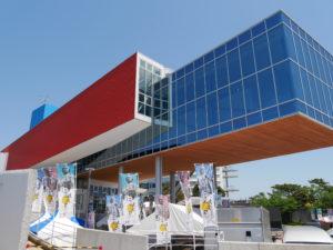 坂本龍馬記念館の本館