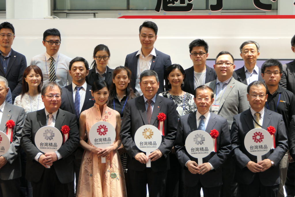 「2018 TAIWAN EXCELLENCE in 東京」が始まる