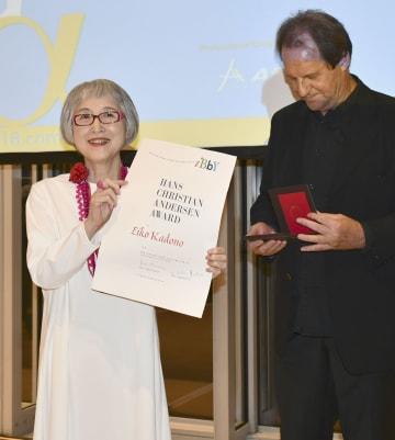 角野栄子さん「本が勇気を」 国際児童文学賞授賞式でスピーチ 画像1