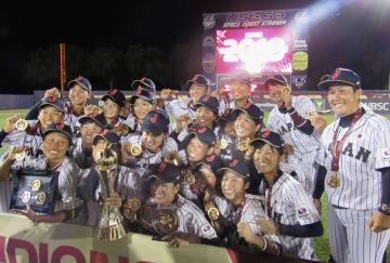 女子野球W杯、日本が6連覇 台湾に6―0で快勝 画像1