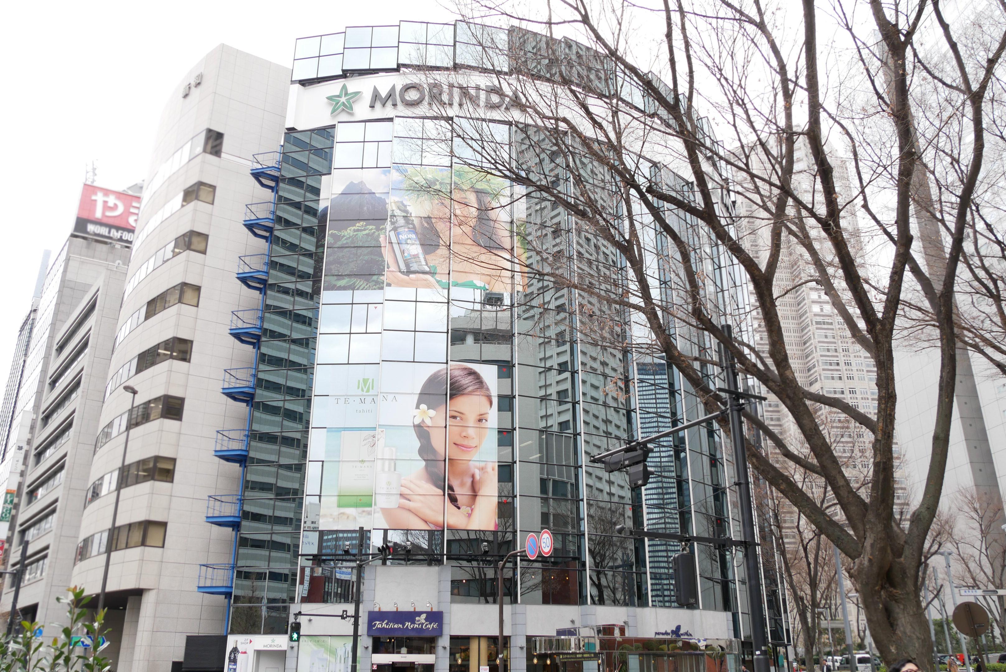 モリンダ ビルディング(新宿区)