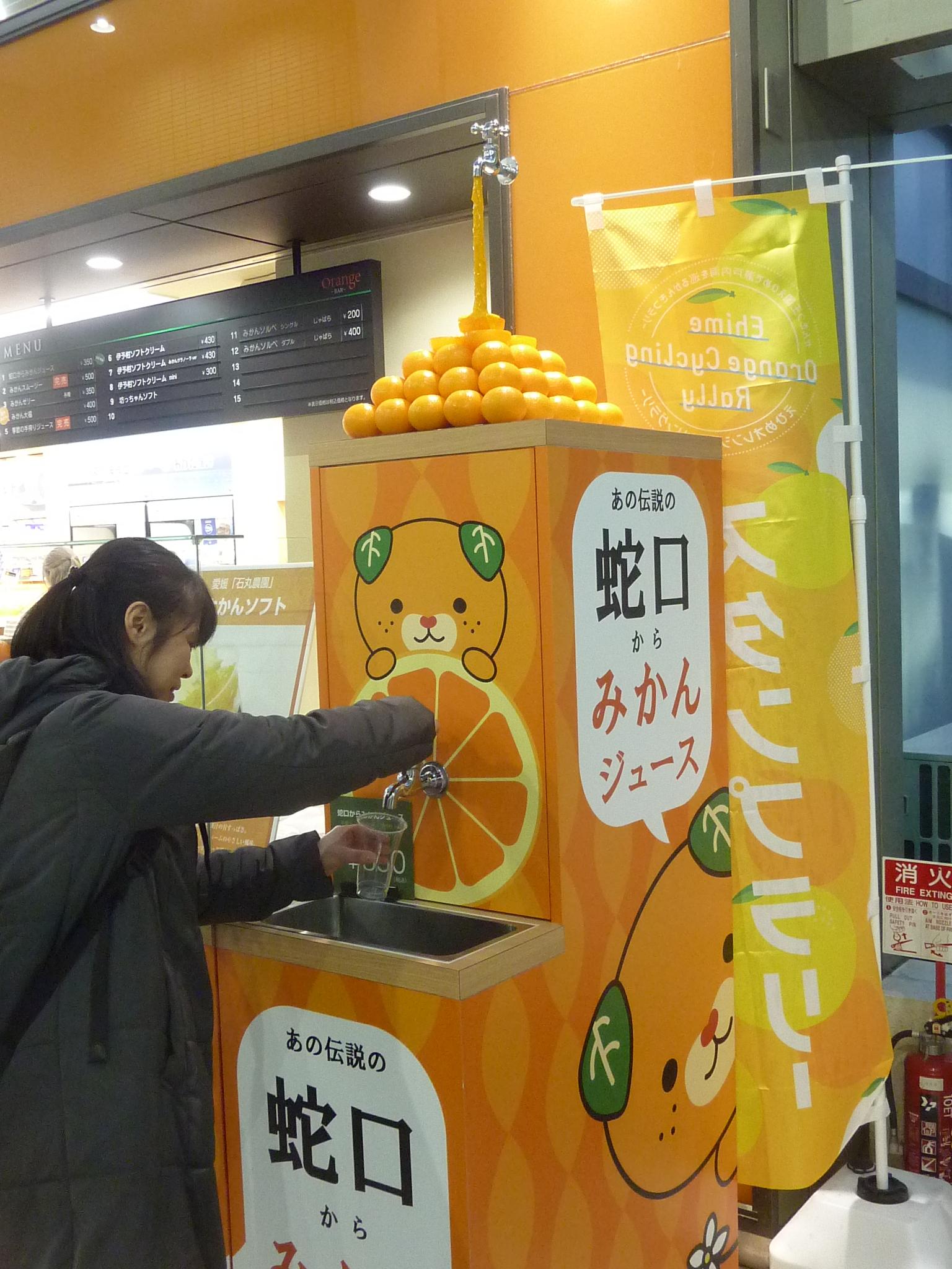 松山空港に2017年にオープンした「Orange BAR」。蛇口から旬なミカンジュースが味わえる。