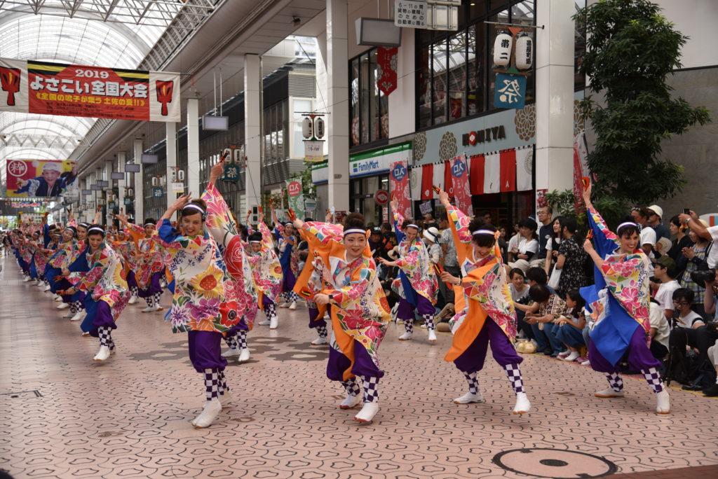 高知県よさこいアンバサダー絆国際チーム
