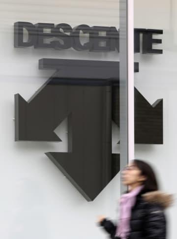 デサント、純利益予想を9割減 韓国事業不振で下方修正 画像1