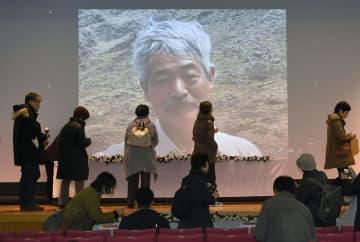名古屋で中村哲さん送る会 支援者ら「遺志継ぐ」 画像1