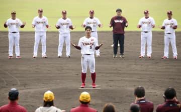 楽天、久米島キャンプ打ち上げ 茂木「チーム一丸戦いましょう」 画像1