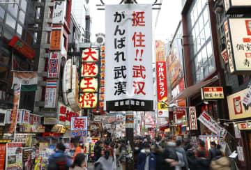 訪日中国人の消費600億円減も 関西経済、日本総研が試算 画像1