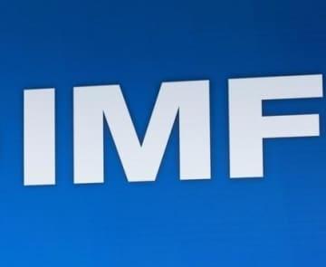 消費税段階的引き上げをとIMF 高齢化対応、日本に関する報告で 画像1