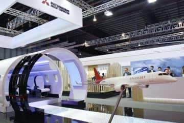 肺炎、航空見本市も不参加相次ぐ 三菱ジェットは模型展示 画像1