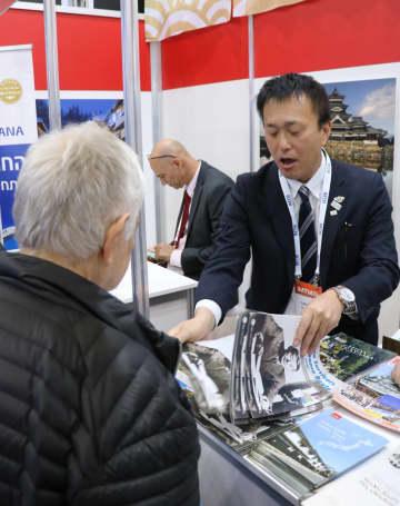 直行便就航へ、イスラエルにPR 国際観光展、日本の自治体担当者 画像1