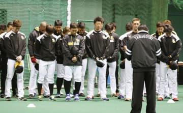 キャンプ地で野村さんに黙とう プロ野球の各チーム 画像1