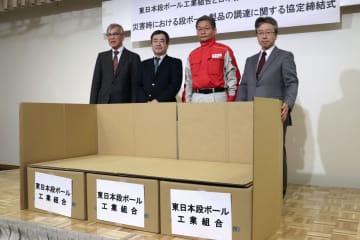 災害の段ボールベッド導入迅速に 日赤宮城と業界団体が協定 画像1
