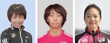 名古屋ウィメンズ、招待選手発表 マラソン残り1枠懸けて福士ら 画像1