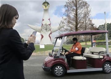 関電、スマホでカート呼び出し 大阪・万博公園で実験 画像1