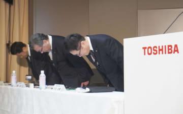 東芝子会社で架空取引435億円 「組織的関与なし」と公表 画像1