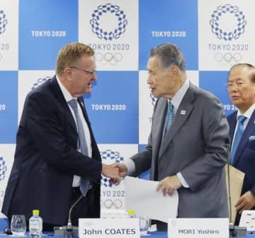 IOC「日本の感染対応を信頼」 東京五輪、予定通りに 画像1