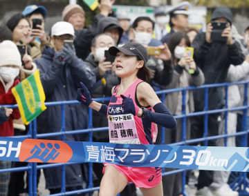 五輪代表前田、30キロで日本新 野口の記録を14秒更新 画像1
