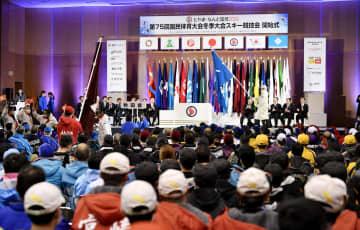 富山でスキー国体開幕 17日から競技開始 画像1